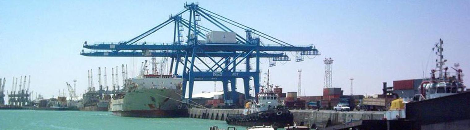 Mina Al Ahmadi – Kuwait Oil Terminal | Al-Rashed International